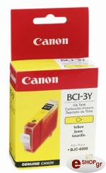 gnisio melani canon yellow me oem bci 3y photo