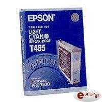 gnisio melani epson light cyan me oem t485011 photo