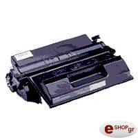 gnhsio drum toner collector cartridge epson me oem s051070 photo