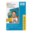gnisio xarti hp a6 advanced glossy photo paper 100 fylla me oem q8692a photo