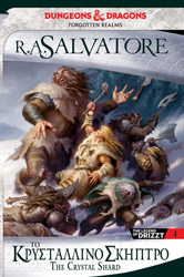 the icewind dale trilogy biblio a to krystallino skiptro photo