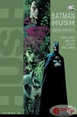 batman hush siopila ainigmata tomos a photo