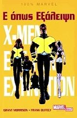 x men e opos exaleipsi photo