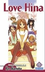love hina 1 photo