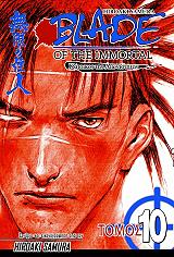 blade of the immortal katoikos tis aioniotitas tomos 10 photo
