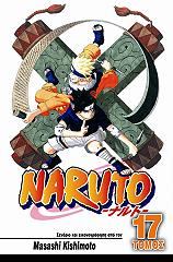 naruto 17 i dynami toy itatsi photo