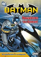 batman xromatise ton batman photo
