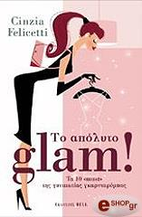 to apolyto glam photo