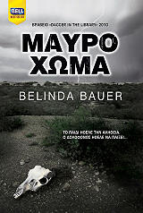 mayro xoma photo