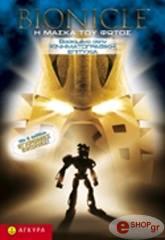 bionicle i maska toy fotos photo