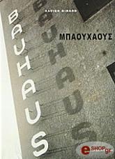 mpaoyxaoys photo
