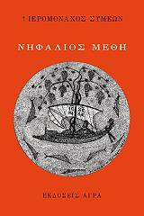 nifalios methi photo