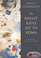 o ripley kato ap to xoma photo