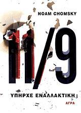 11 9 photo