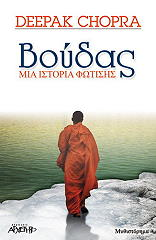 boydas mia istoria fotisis photo