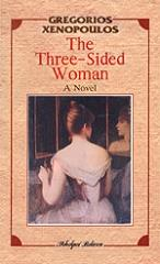 the three sided woman photo