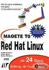 mathete to red hat linux se 24 ores photo
