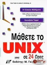 mathete to unix se 24 ores photo