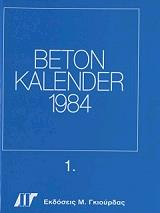 beton kalender 1984tomos a photo