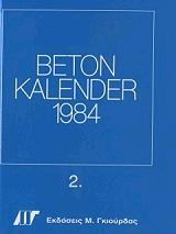 beton kalender 1984 tomos b photo