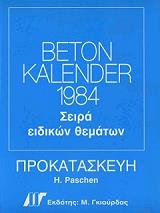 beton kalender 1984 prokateskeyi photo