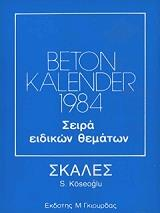 beton kalender 1984 skales photo