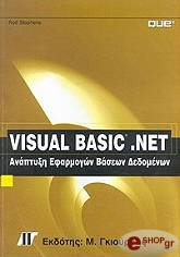 visual basic net photo