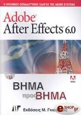 adobe after effects 60 bima pros bima photo