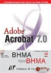 adobe acrobat 70 bima pros bima photo