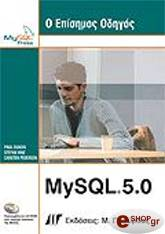 o episimos odigos mysql 5 photo