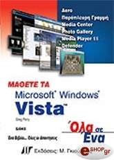 mathete ta windows vista ola se ena photo