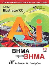 adobe illustrator cc bima pros bima photo