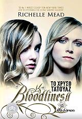 bloodlines biblio 2 to xryso tatoyaz photo