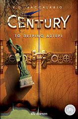 century ii to petrino asteri photo