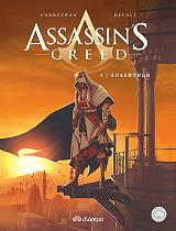 assassins creed 4 anazitisi photo