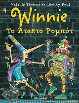 winnie to atakto rompot photo