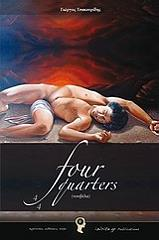 four quarteres photo