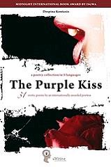 the purple kiss photo