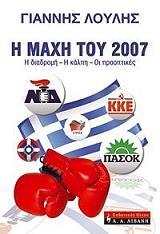 i maxi toy 2007 photo