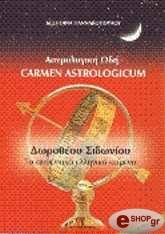 astrologiki odi carmen astrologicum photo