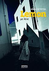 lemon me lene photo