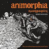 animorphia zoografies photo