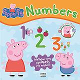 peppa pig numbers 123 mathaino toys arithmoys sta agglika photo