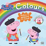 peppa pig colours mathaino ta xromata sta agglika photo