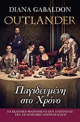 outlander pagideymeni sto xrono photo