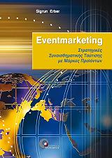 eventmarketing photo
