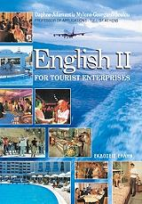 english ii for tourist enterprises photo