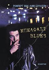 mpelfast blues photo