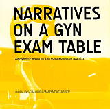 narratives on a gyn exam table photo