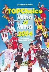 top choice who is who 2004 photo